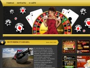Тема WordPress 5starscasino