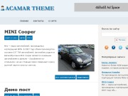 Тема WordPress Acamar
