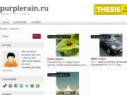Тема WordPress Adena