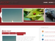 Тема WordPress Alchor