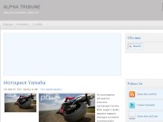 Тема WordPress Alphatribune