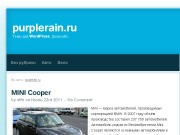 Тема WordPress Appzbooth