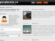 Тема WordPress Appzine