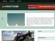 Тема WordPress Arae
