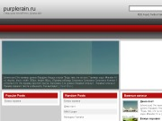 Тема WordPress Aristo