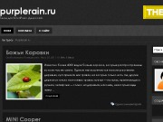 Тема WordPress Blackmont