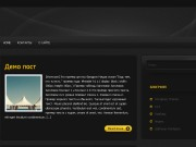 Тема WordPress Blackon