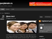 Тема WordPress Blaq