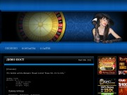 Тема WordPress Bluedelightcasino