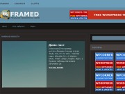 Тема WordPress Blueframed