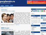 Тема WordPress Bluemeta