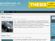 Тема WordPress Bluemint