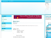 Тема WordPress Blueskyhealth