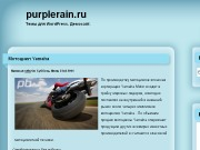 Тема WordPress Bluevibes