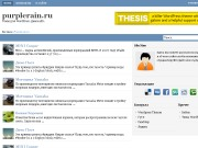 Тема WordPress Blunet
