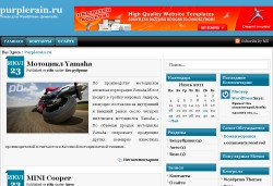 тема wordpress blushine