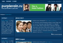 тема wordpress bluze