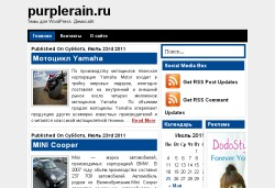 тема wordpress bluzine