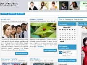 Тема WordPress Bluzon