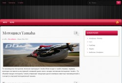 тема wordpress boomtech