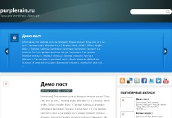 тема wordpress calypso