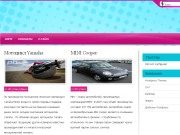 Тема WordPress Camille