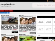 Тема WordPress Century