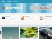 Тема WordPress Ceres