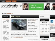 Тема WordPress Charmer
