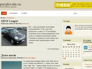 Тема WordPress Cholu