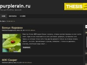 Тема WordPress Darkcore