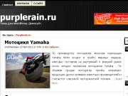 Тема WordPress Darkhive