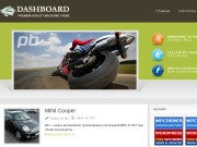 Тема WordPress Dashboard