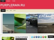 Тема WordPress Devine