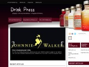 Тема WordPress Drink-press