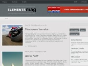 Тема WordPress Elements