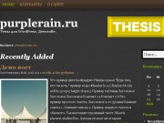 Тема WordPress Encribe