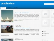 Тема WordPress Fabia