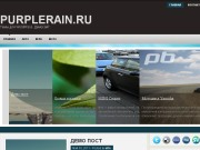 Тема WordPress Fiero