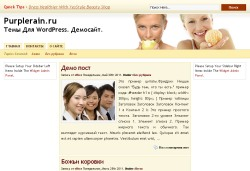 тема wordpress fruitdiet