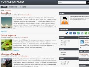 Тема WordPress Futumix