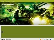 Тема WordPress Gameplanet