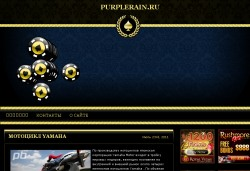 тема wordpress golddeluxecasino