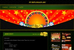 тема wordpress goldgreencasino