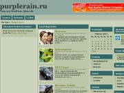 Тема WordPress Gremint