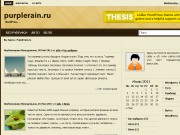 Тема WordPress Grube