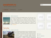 Тема WordPress Grunze