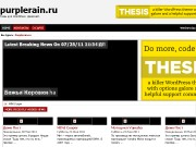Тема WordPress Headliner