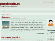 Тема WordPress Icemint