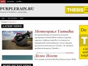 Тема WordPress Infoma
